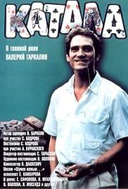 Katala Poster