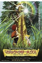 Watch Movie Magic Tree House (2011)
