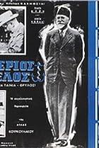 Image of Eleftherios Venizelos: 1910-1927