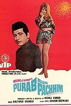 Image of Purab Aur Pachhim