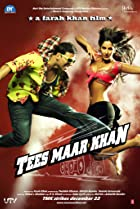Image of Tees Maar Khan