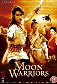 Zhan shen chuan shuo Poster