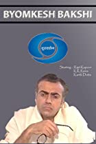 Image of Byomkesh Bakshi