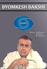 Byomkesh Bakshi Poster