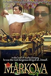 Markova: Comfort Gay Poster