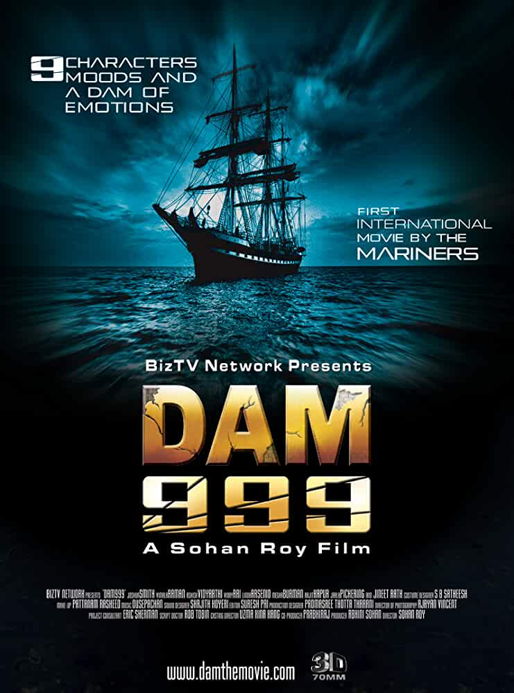 Dam999 (2011) English 480p BluRay 300MB