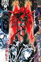 Image of Tokyo Revelation