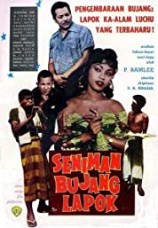 Seniman bujang lapok (1961) poster