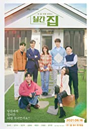 Monthly Magazine Home (2021) poster