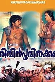 Karimpin Poovinakkare Poster