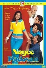 Nayee Padosan Poster