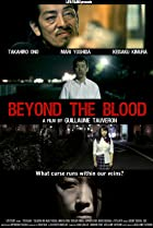 Image of Beyond the Blood
