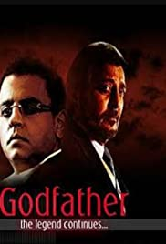 Godfather: The Legend Continues Poster