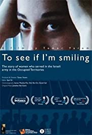 To See If I'm Smiling (2007) Poster - Movie Forum, Cast, Reviews