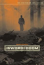 The Sword of Doom Poster