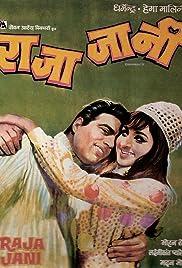 Raja Jani Poster