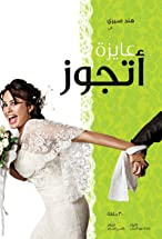 Primary image for Ayza Atgawez