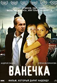 Vanechka (2007) Poster - Movie Forum, Cast, Reviews