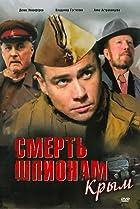 Image of Smert shpionam. Krym