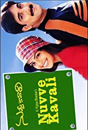 Nuvve Kavali Poster