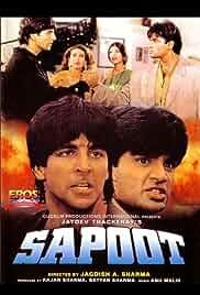 Sapoot Hindi Full Movie Watch Online