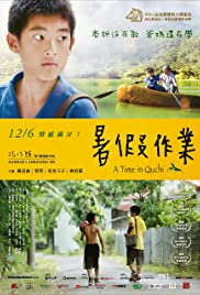 A Time in Quchi Poster