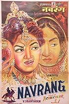 Image of Navrang