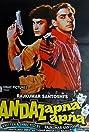 Andaz Apna Apna (1994) Poster