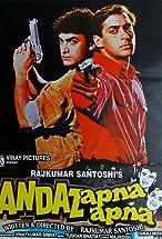 Primary image for Andaz Apna Apna