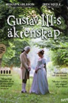 Image of The Marriage of Gustav III