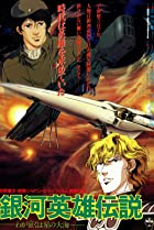 Image of Legend of the Galactic Heroes: My Conquest Is the Sea of Stars