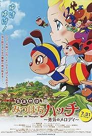 Konchuu monogatari Mitsubachi Hacchi: Yuuki no merodi Poster