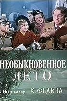 Image of Neobyknovennoye leto
