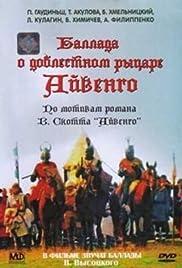 The Ballad of the Valiant Knight Ivanhoe Poster