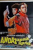 Image of Andaz Apna Apna