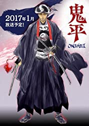 Onihei (2017)