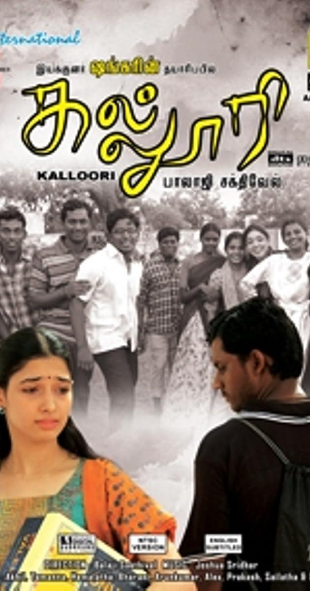 kalloori 2007 imdb