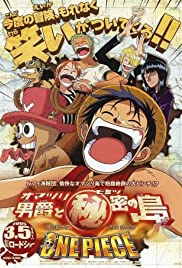 One Piece: Baron Omatsuri and the Secret Island (2005)
