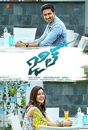 Jil (2015) Download on Vidmate