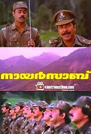 Nair Saab Poster