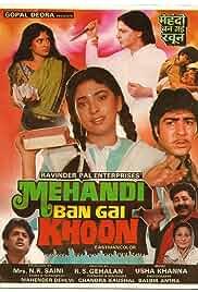 Mehandi Ban Gai Khoon Poster