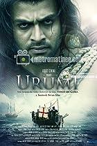 Image of Urumi: The Warriors Who Wanted to Kill Vasco Da Gama