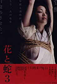 Hana to hebi 3 (2010) Poster - Movie Forum, Cast, Reviews
