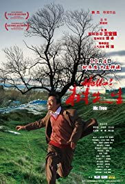 Mr. Tree Poster