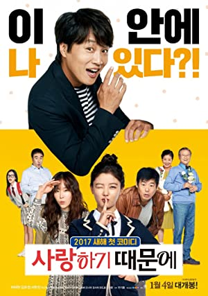 Movie Because I Love You (2017)