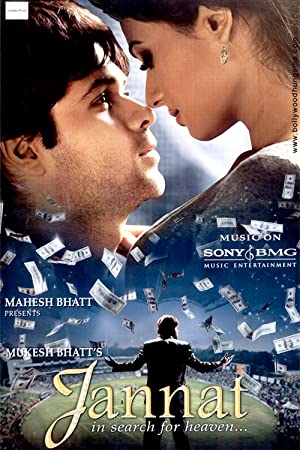 Jannat: In Search of Heaven... poster