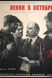Lenin in October Poster