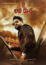 Jai Lava Kusa Telugu(2017)