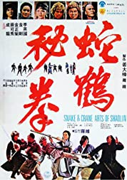 Snake and Crane Arts of Shaolin poster