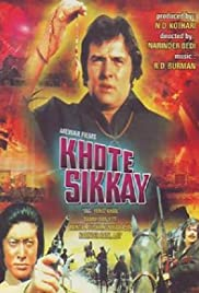 Khhotte Sikkay Poster